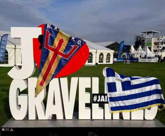 Πανευρωπαϊκό Πρωτάθλημα Κωπηλασίας 2018 – Graveland